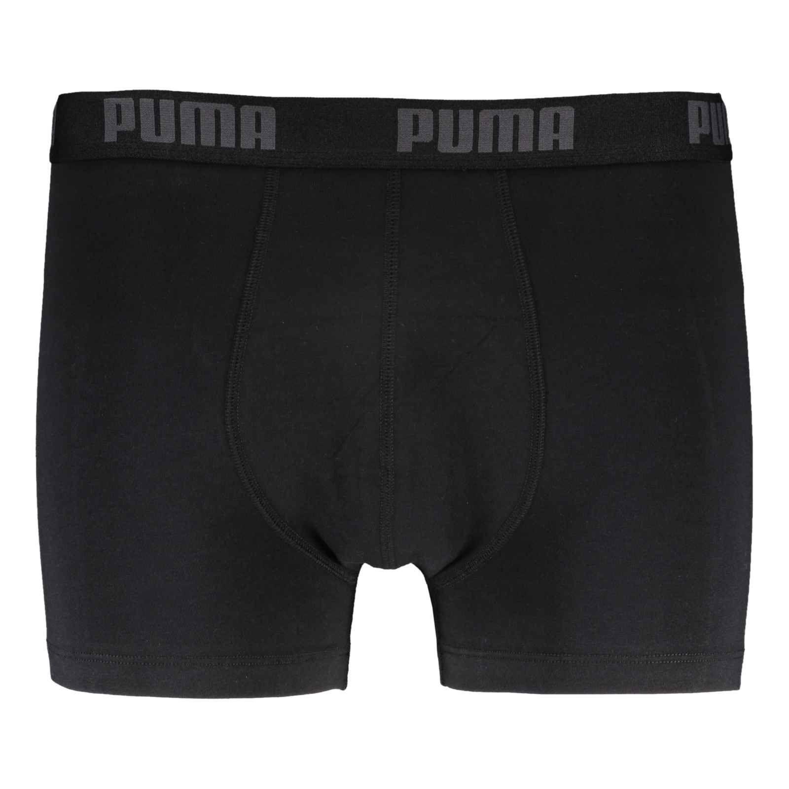 Short boxer homme Puma